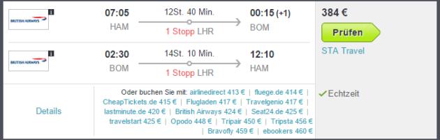 Flüge Mumbai ab Hamburg