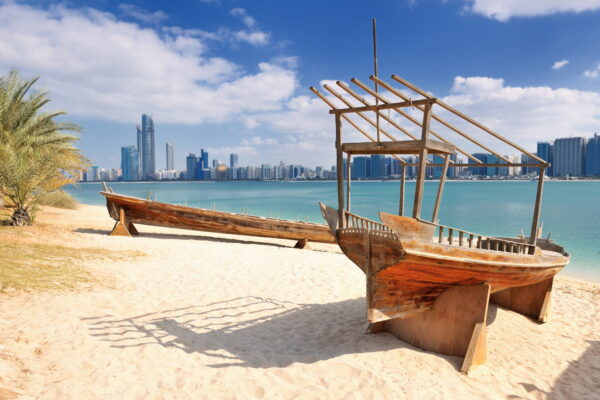 Abu Dhabi Schnäppchen Skyline
