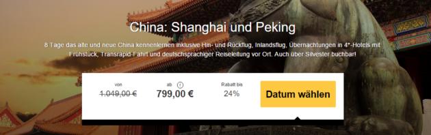 Rundreise China