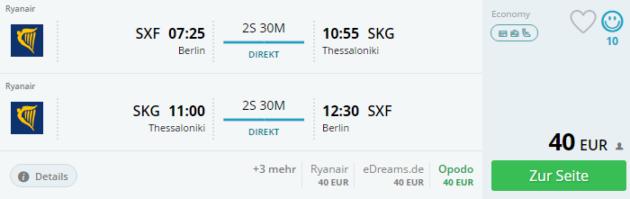 Berlin nach Thessaloniki