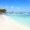 Karibik: 9 Tage Aruba mit 3* Hotel, Flug & Transfer nur 487€