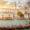 Megadeal: 3 Tage Venedig im guten 4* Hotel mit Frühstück & Flug nur 68€