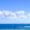 Kanaren: 8 Tage Teneriffa inklusive Unterkunft mit Meerblick & Flug nur 94€