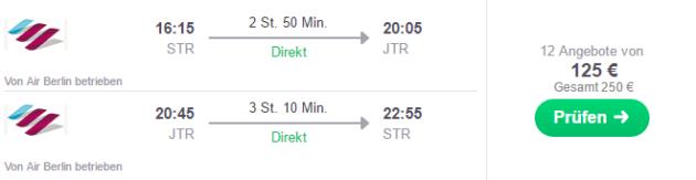 Stuttgart nach Santorini