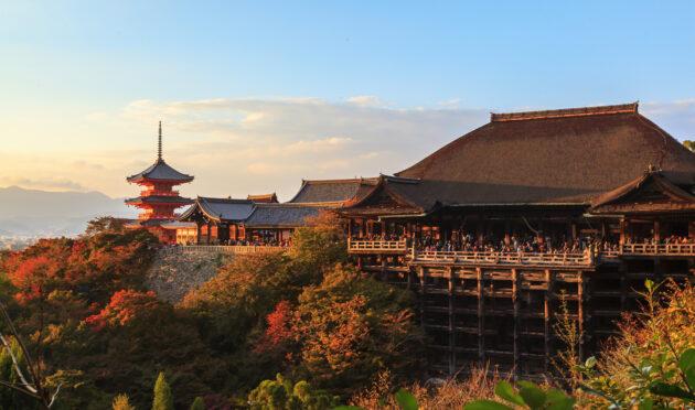 Kyoto Tipps