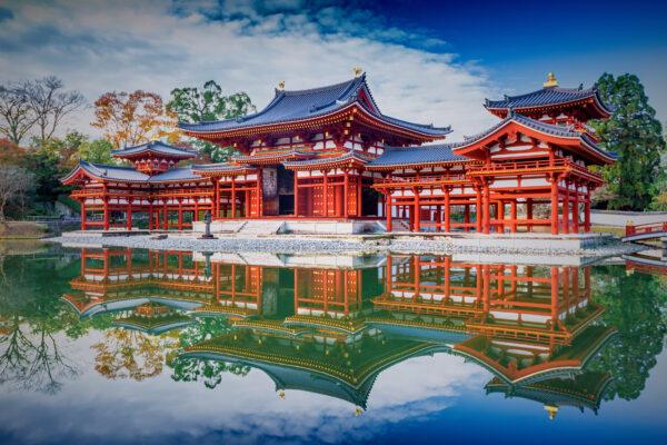 Japan Kyoto See