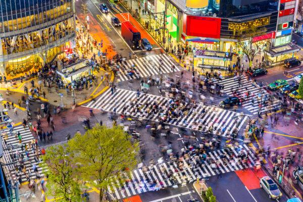 Tokio Tipps