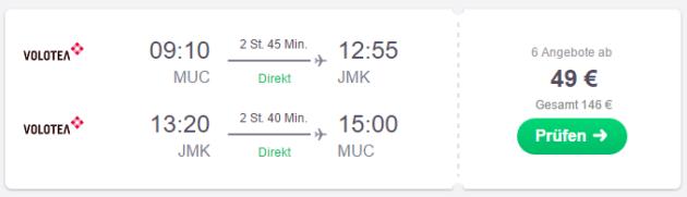 Flug München Mykonos