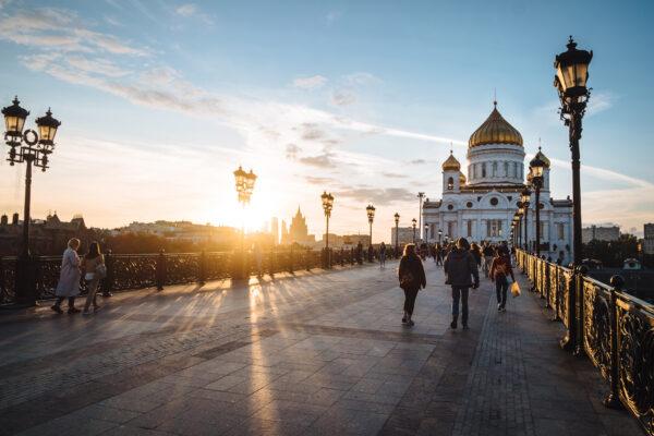Russland Moskau Brücke