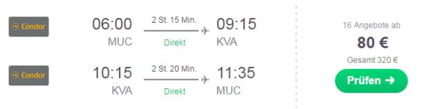 Flug München Kavala
