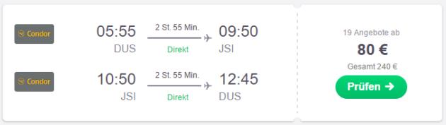 Düsseldorf nach Skiathos
