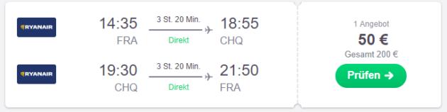 Frankfurt nach Kreta