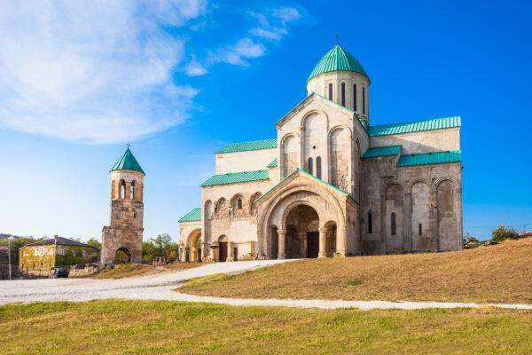 Georgien Bargati kathedrale