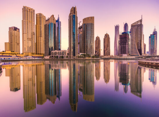 VAE Abu Dhabi Skyline