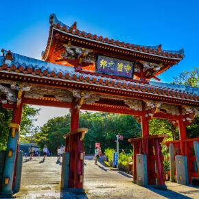 Japan Okinawa Shuri Castle