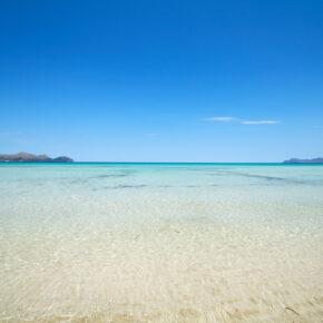 Familienurlaub auf Mallorca: 7 Tage im tollen 4* Hotel mit All Inclusive, Flug, Transfer & Zug für 265€