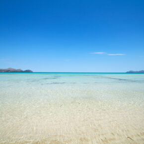 Familienurlaub auf Mallorca: 7 Tage im 4* Hotel mit All Inclusive, Flug & Transfer für 299€