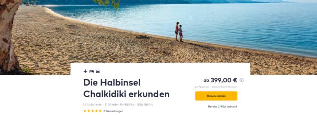8 Tage Chalkidiki