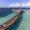 Unbeschreiblich: 13 Tage Malediven in TOP 5* Ocean Pool Villa mit Halbpension, Flug & Transfer