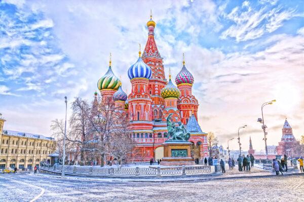 Russland Moskau Kathedrale Weihnachtlich