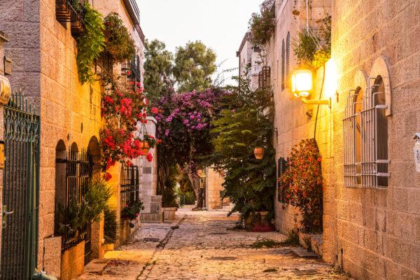 Israel Jerusalem Gasse
