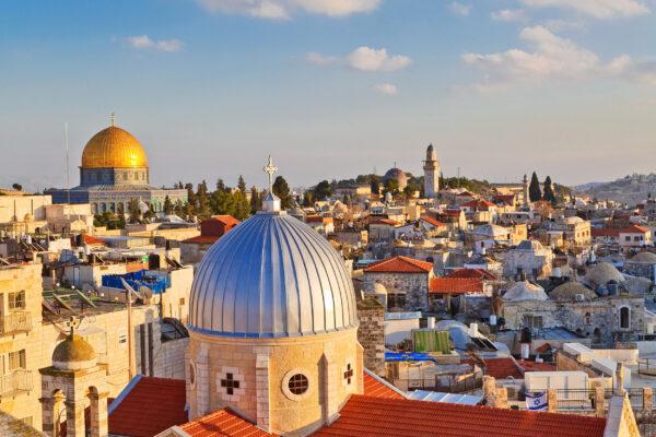 Israel Jerusalem Kuppel