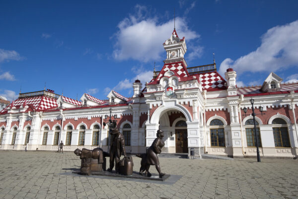 Russland Jekaterinburg Bahnstation