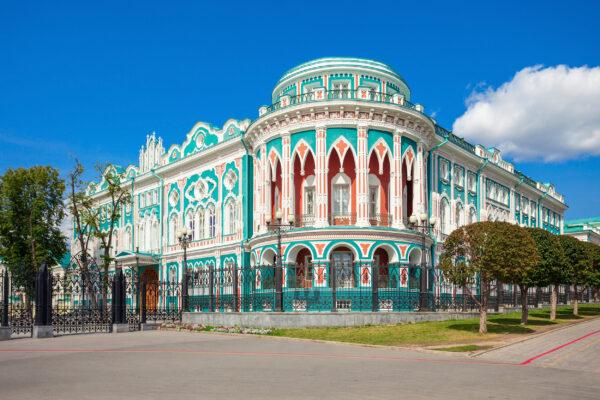 Russland Jekaterinburg Haus