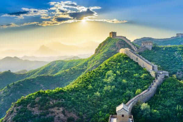 China Peking Mauer Ausblick