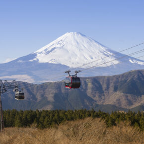 Japan Mount Fuji Seilbahn