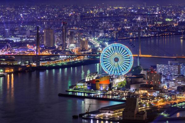 Japan Osaka Riesenrad