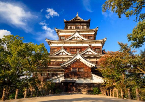 Japan Hiroshima Burg