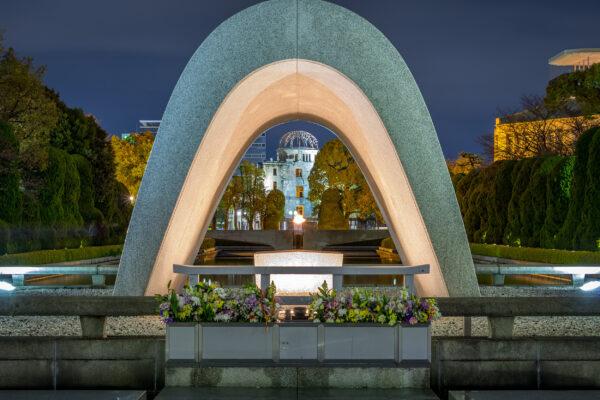 Japan Hiroshima Friedensbogen