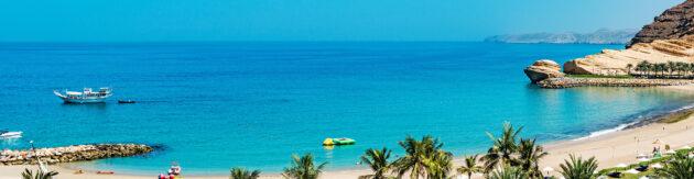 Oman Muscat Barr Al Jissah Panorama