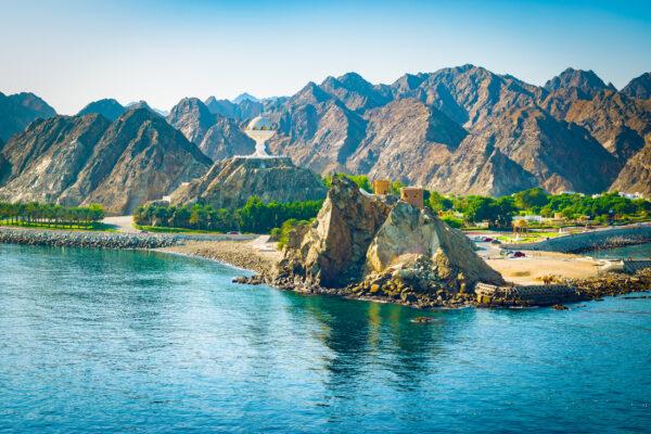 Oman Muscat Landscape