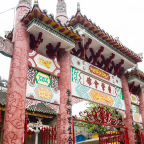 Vietnam Hoi-an Trieu Chau Assembly Hall Gate