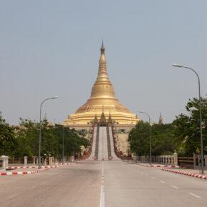 Myanmar Naypyidaw Empty Street