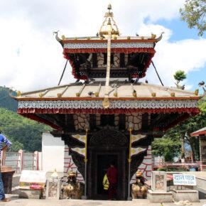 Nepal Pokhara Tal Barahi Tempel