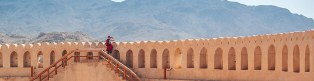 Oman Nizwa Burg Panorama