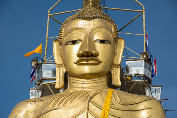 Thailand Bangkok Wat Intharawihan