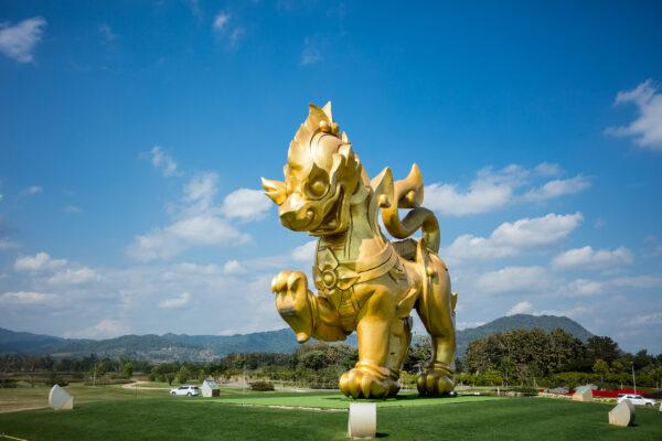 Thailand Chiang Rai Singha Park