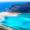 Urlaub ab 19€: Die besten Lastminute Angebote für den Sommer & das Wochenende
