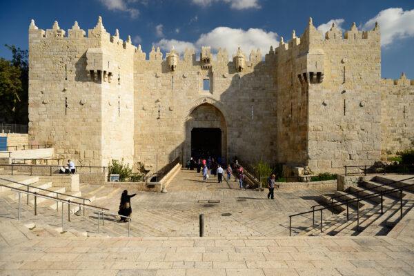 Israel Jerusalem Damaskustor