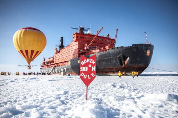 Eisbrecher Nordpol