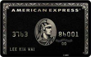 Kreditkarten_Amex-Centurion-Card_0208
