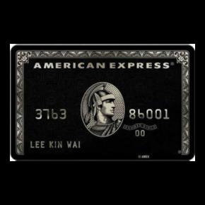 American Express Centurion Card: Reich an Reisevorteilen