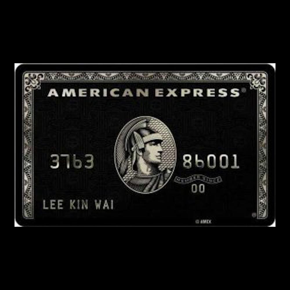 American Express Centurion Card: Vorteile & Nachteile Urlaubstracker