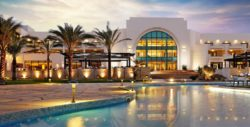 Ägypten: 6 Tage Hurghada im 5* Mövenpick Resort mit All Inclusive & Flug nur 404€