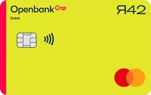 Openbank Debitkarte R42